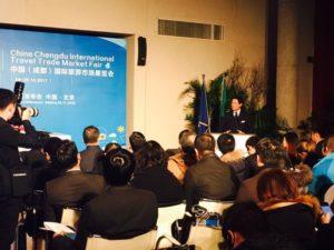 Matteo Marzotto durante la presentazione a Pechino
