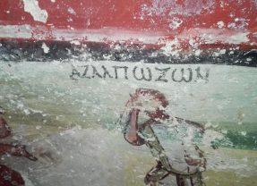 Giordania: scoperta tomba romano-bizantina